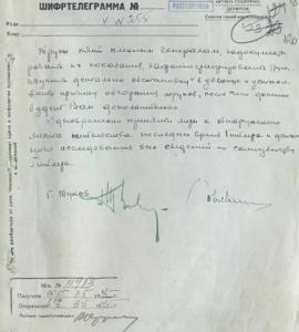 وثيقة استخباراتية روسية عن انتحار هتلر